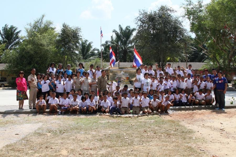 มอบลานเอนกประสงค์หน้าเสาธง โรงเรียนบ้านคลองสง