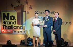 Marketeer No.1 Brand Thailand 2014-2015