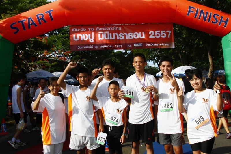 เดิน-วิ่ง 76 จังหวัดทั่วไทย บางปู มินิมาราธอน 2557