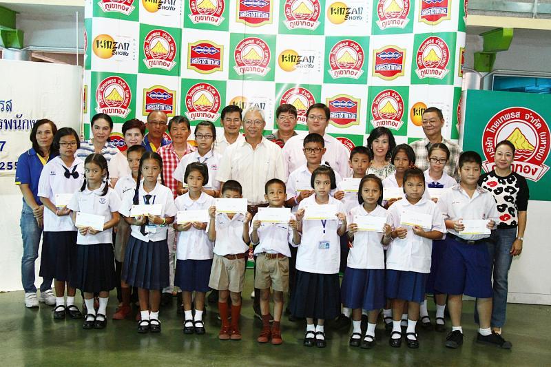 ไทยเทพรสสร้างอนาคตสานฝันการศึกษาเยาวชนไทย