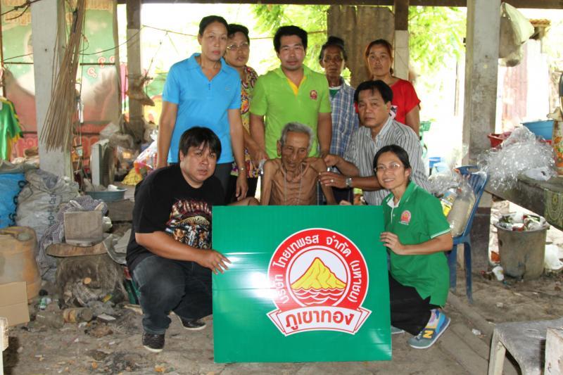 60 ปีไทยเทพรสทำดีเพื่อสังคมอย่างต่อเนื่อง